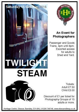twilight_steam_event_2016_10_15